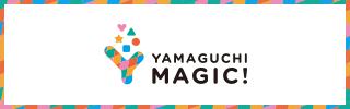 yamaguchi-magic