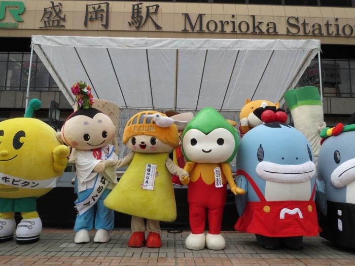 「盛岡駅前復興応援!ご当地キャラまつり」に行ってきたよ!