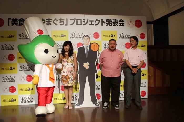 「美食王国やまぐち」プロジェクト発表会にコック姿でPR!!