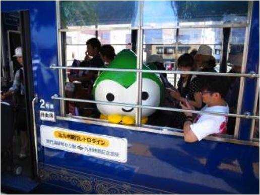 北九州市制50周年をお祝いしてきたよ!!