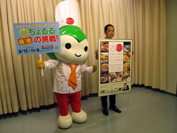山口県内のケーブルテレビでPRしたよ!!