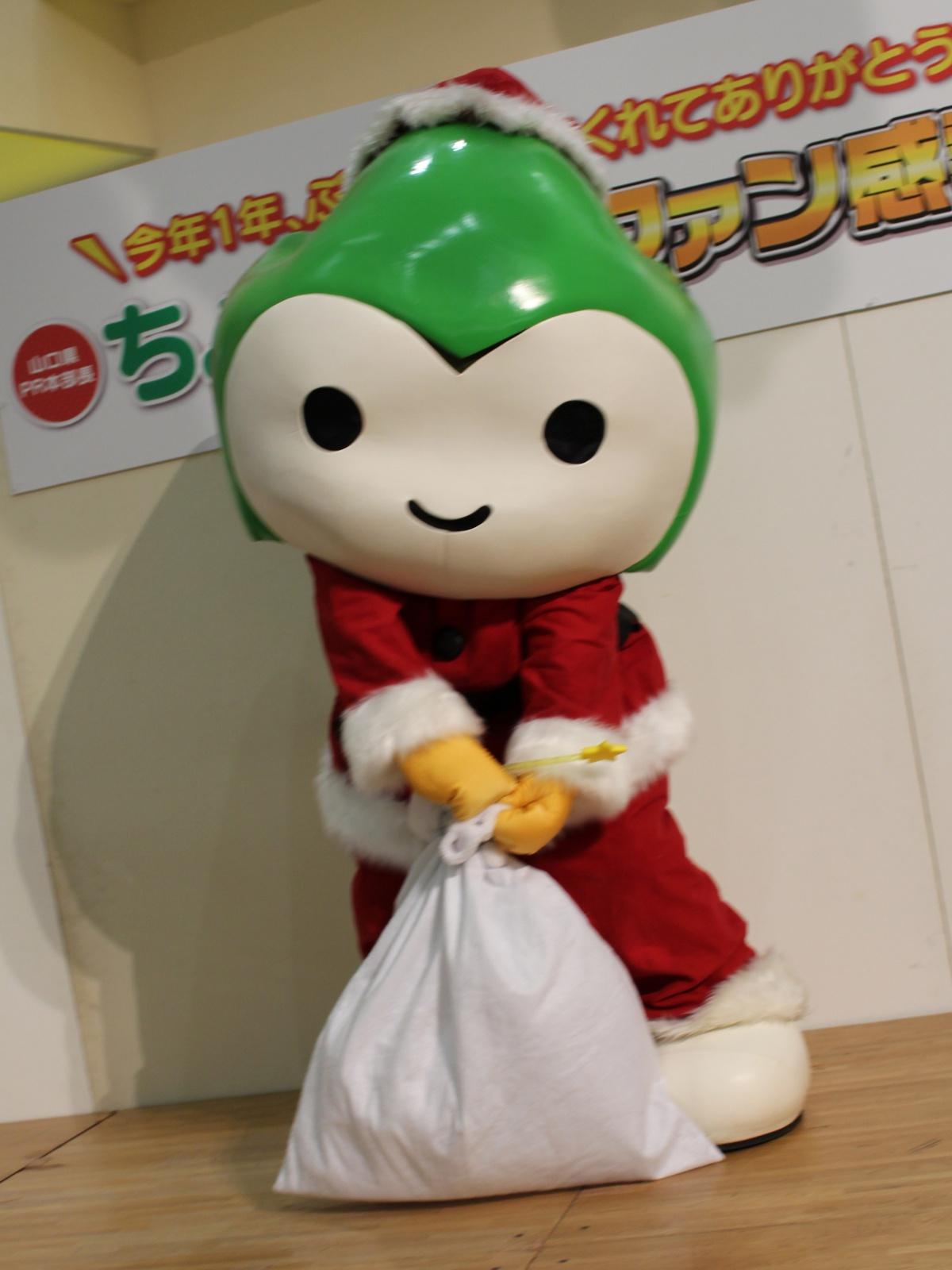 1年間の感謝の気持ちを込めて「ちょるる★大ファン感謝祭」を開催したよ!!