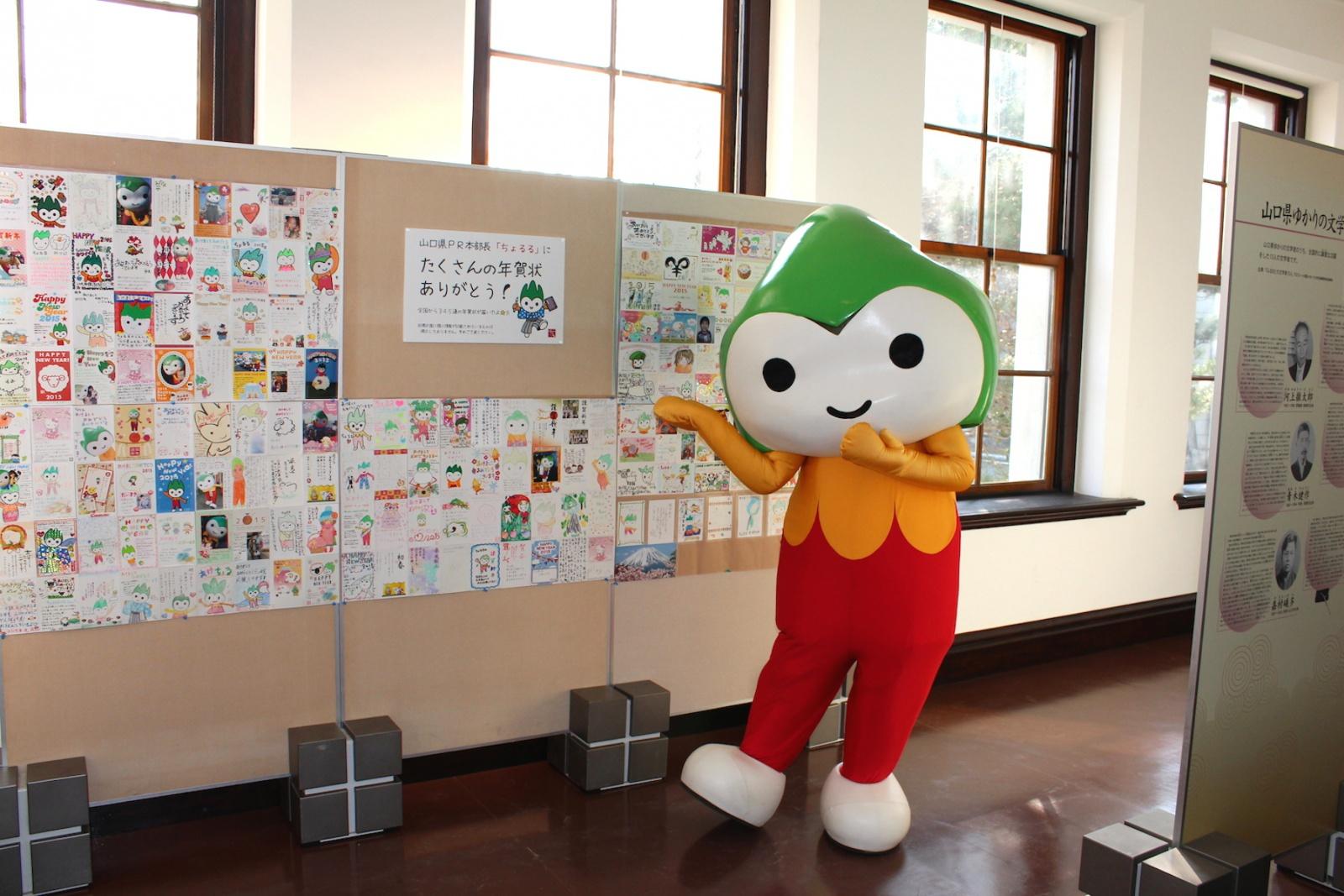 みんなからもらった年賀状を、 旧県会議事堂1階に展示したよ☆彡