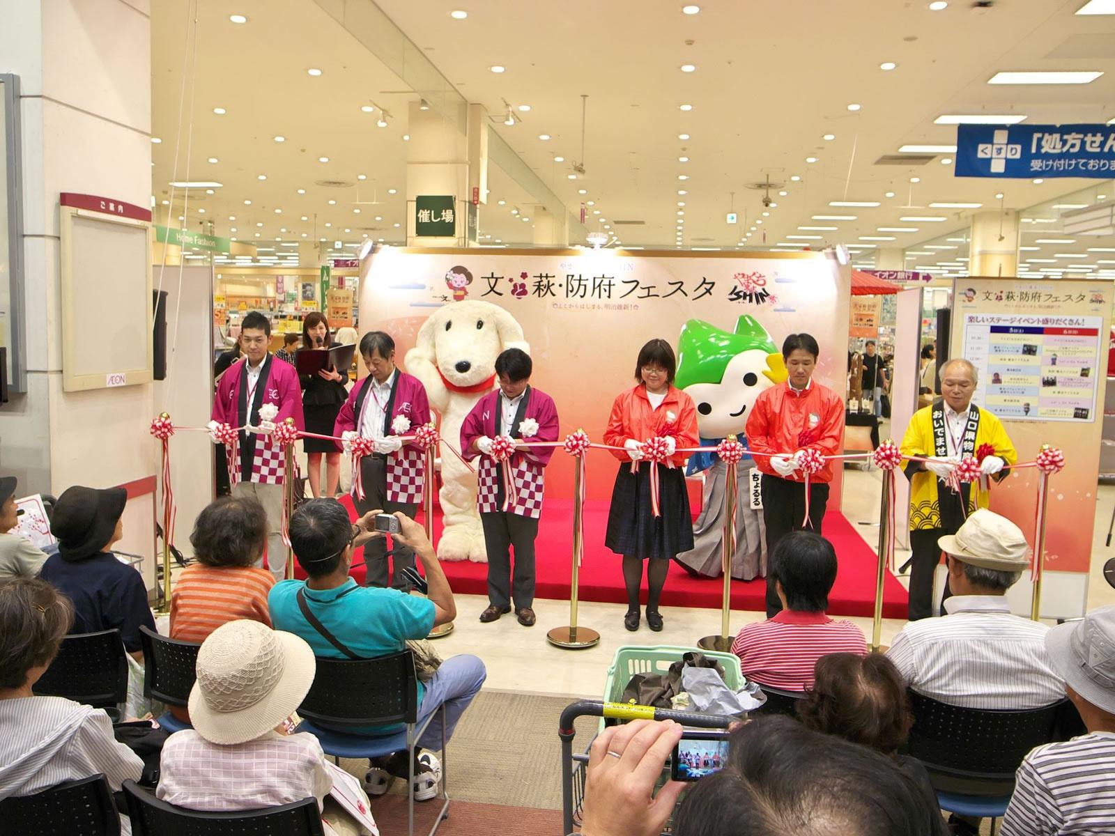 広島のみんなにやまぐちの観光、グルメ、歴史文化を紹介したよ☆彡