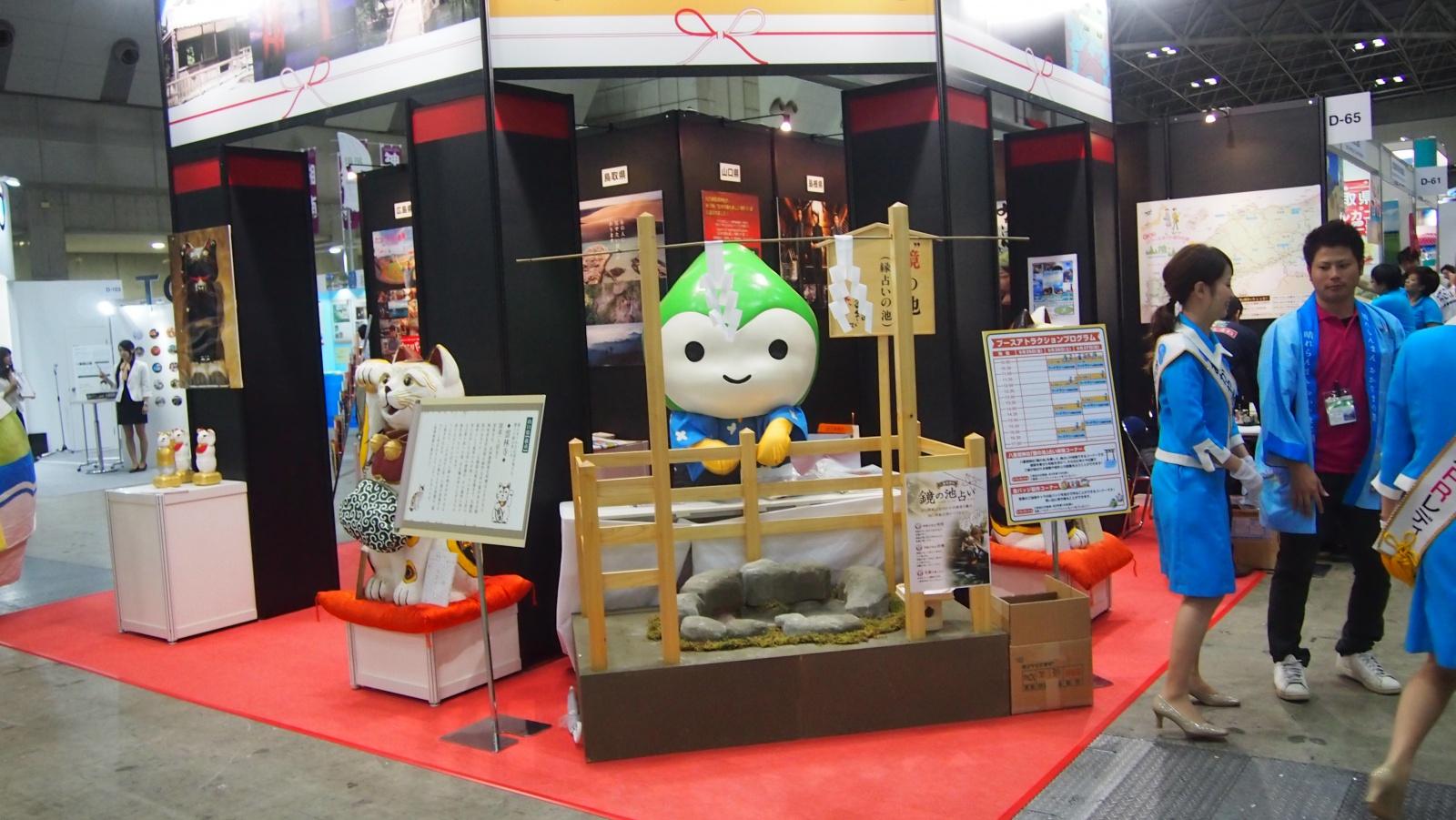 東京に世界が集結!!「ツーリズムEXPOジャパン2015」に行ってきたよ♪
