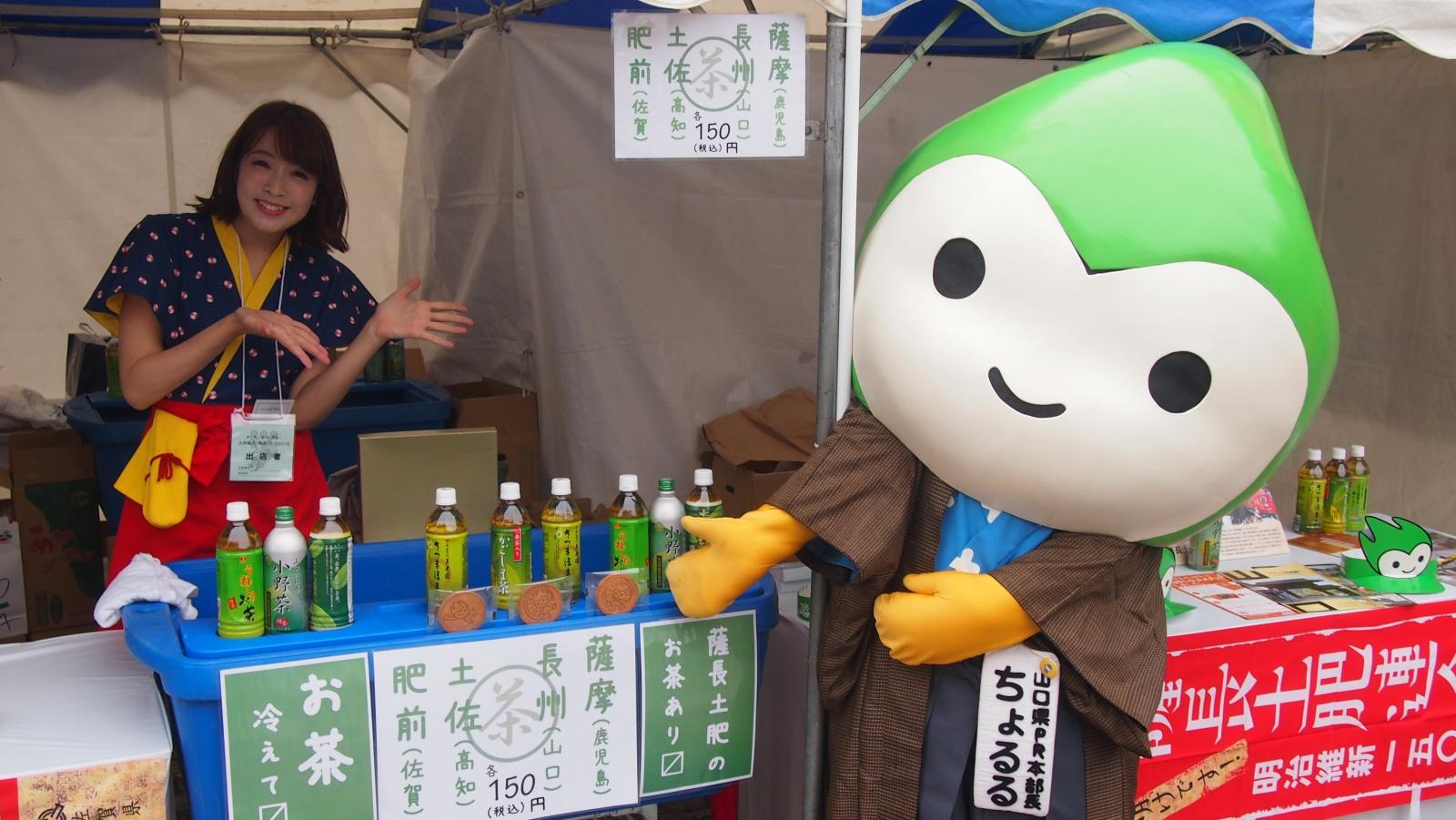 4県集結☆彡「平成の薩長土肥連合」がぶち盛り上がっちょるる!!