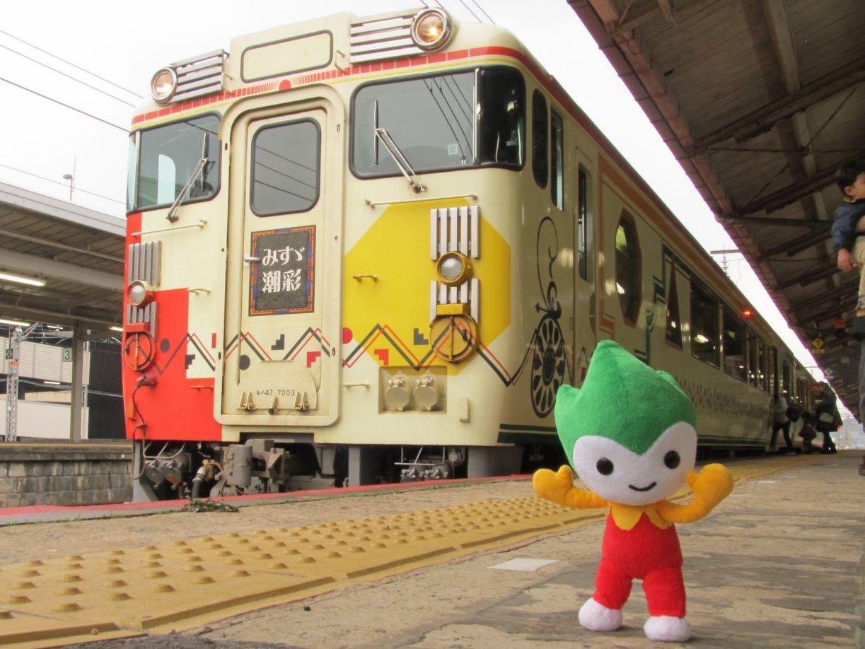 山陰観光列車「みすゞ潮彩」に乗って美しい景観を楽しんだよ☆彡