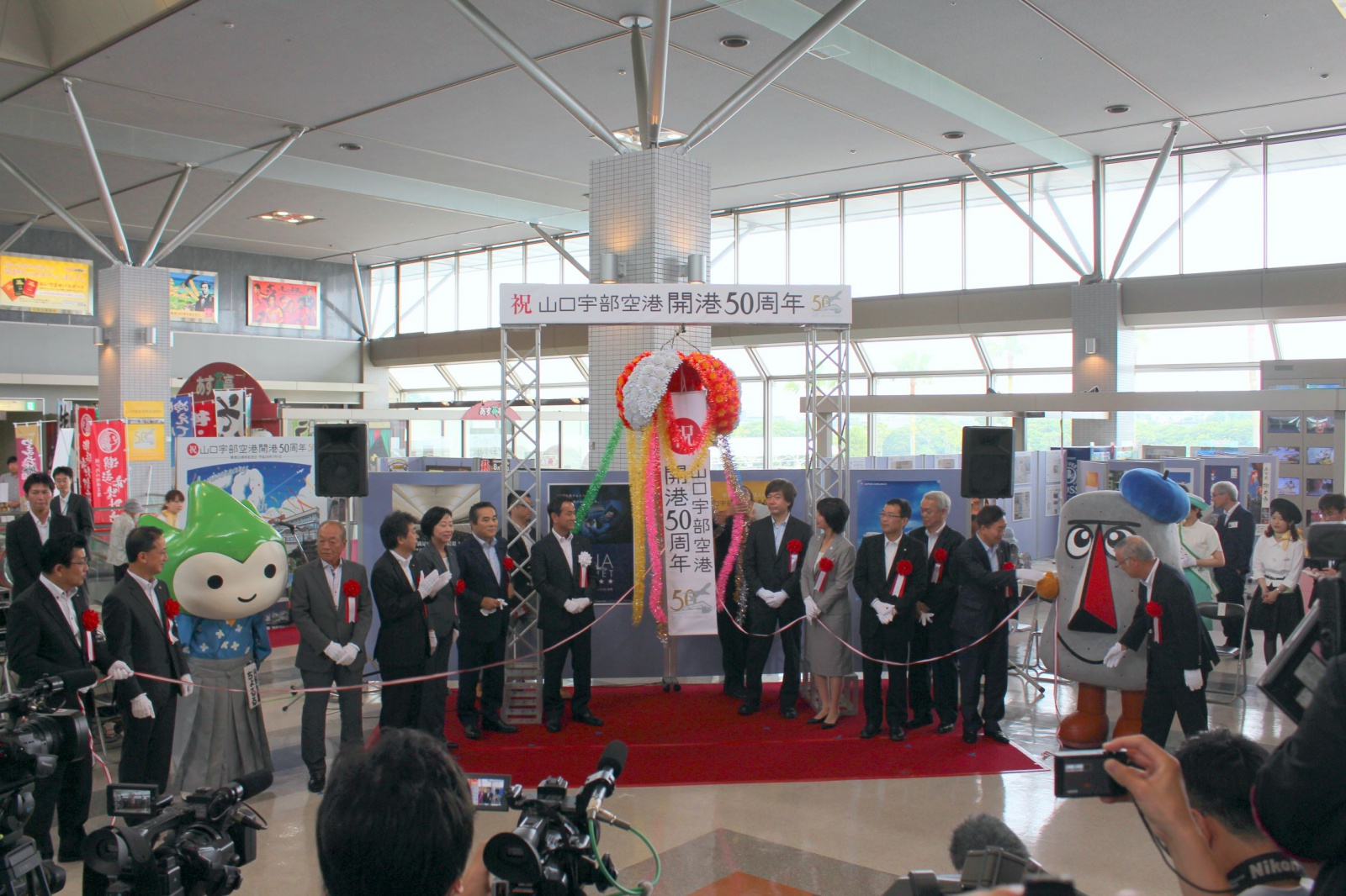 開港50周年を迎えた山口宇部空港ではステキな記念行事がたくさん行われるよ☆彡