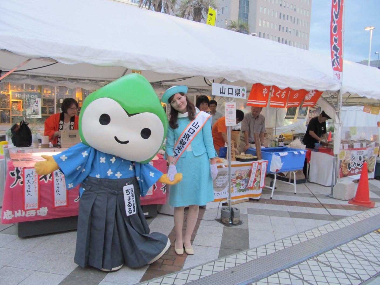 「中四国9県観光物産展」でやまぐちの食や観光情報をお届け☆彡