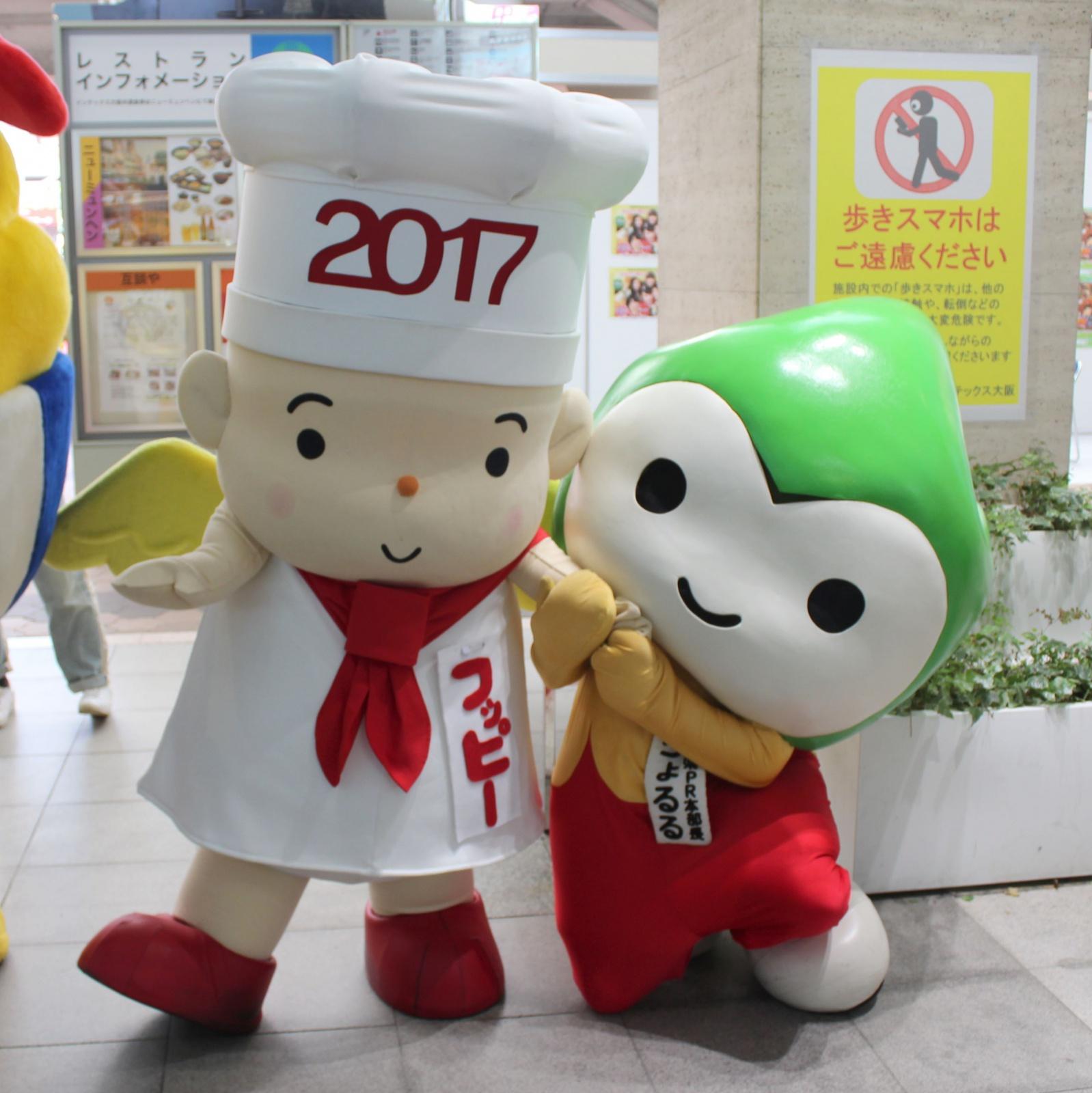 ゴールデンウィークのお出かけ② 大阪府の「食博覧会」に行ってきたよ☆彡