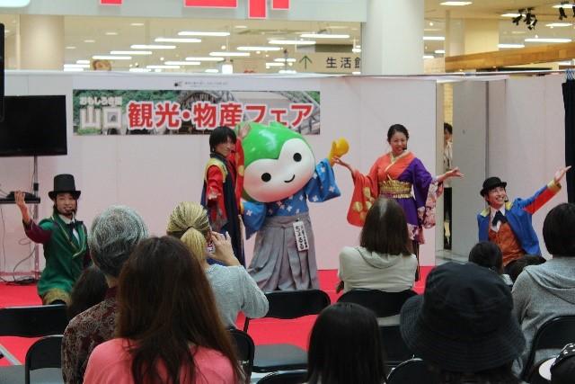 広島県でやまぐちの食や観光の魅力を紹介したよ☆彡