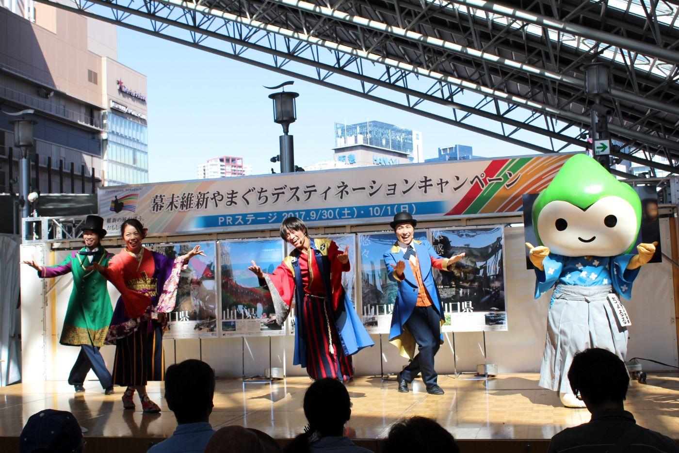 大阪で「幕末維新やまぐちデスティネーションキャンペーン」のPRをしてきたよ☆彡