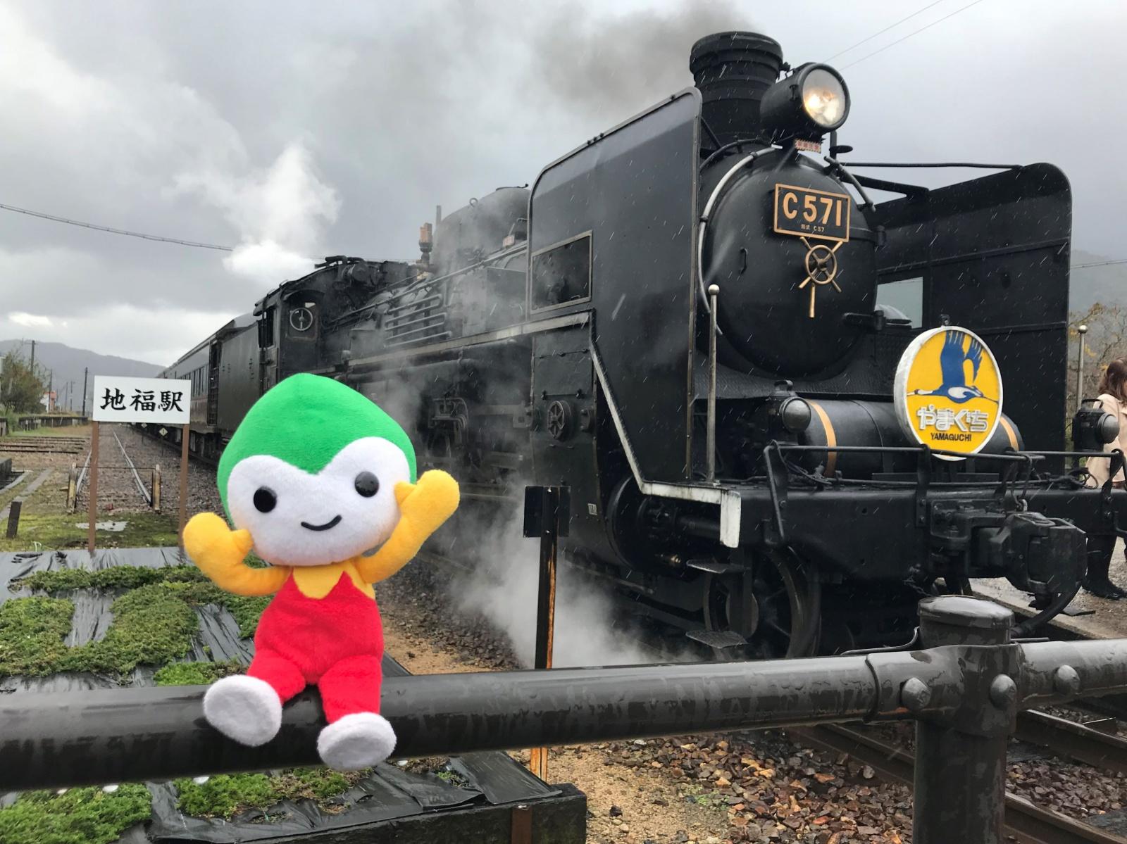 五感で楽しもう!!SL「やまぐち」号で列車の旅を楽しんできたよ☆彡