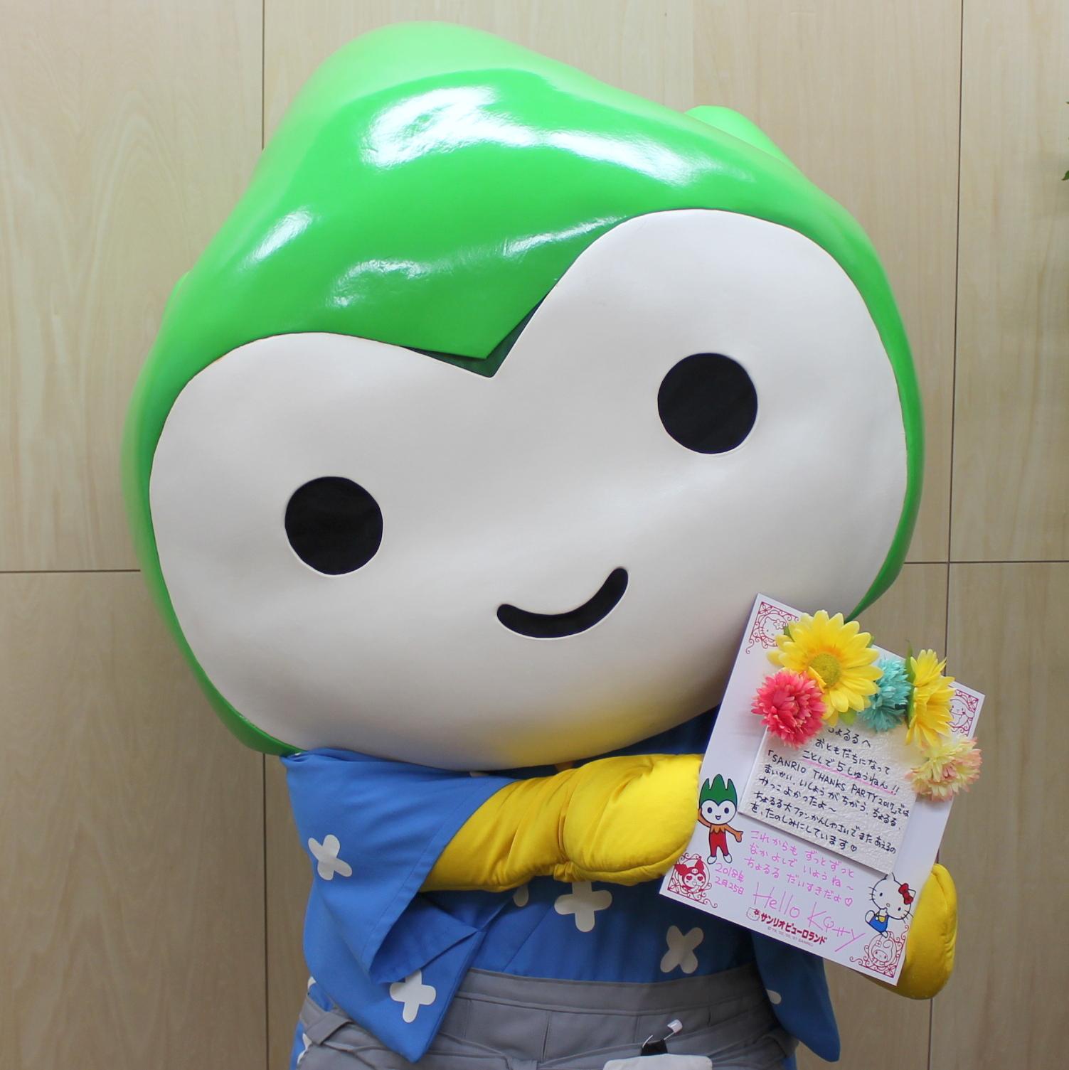 2月25日はキティちゃんとちょるるの「おともだち記念日」☆彡
