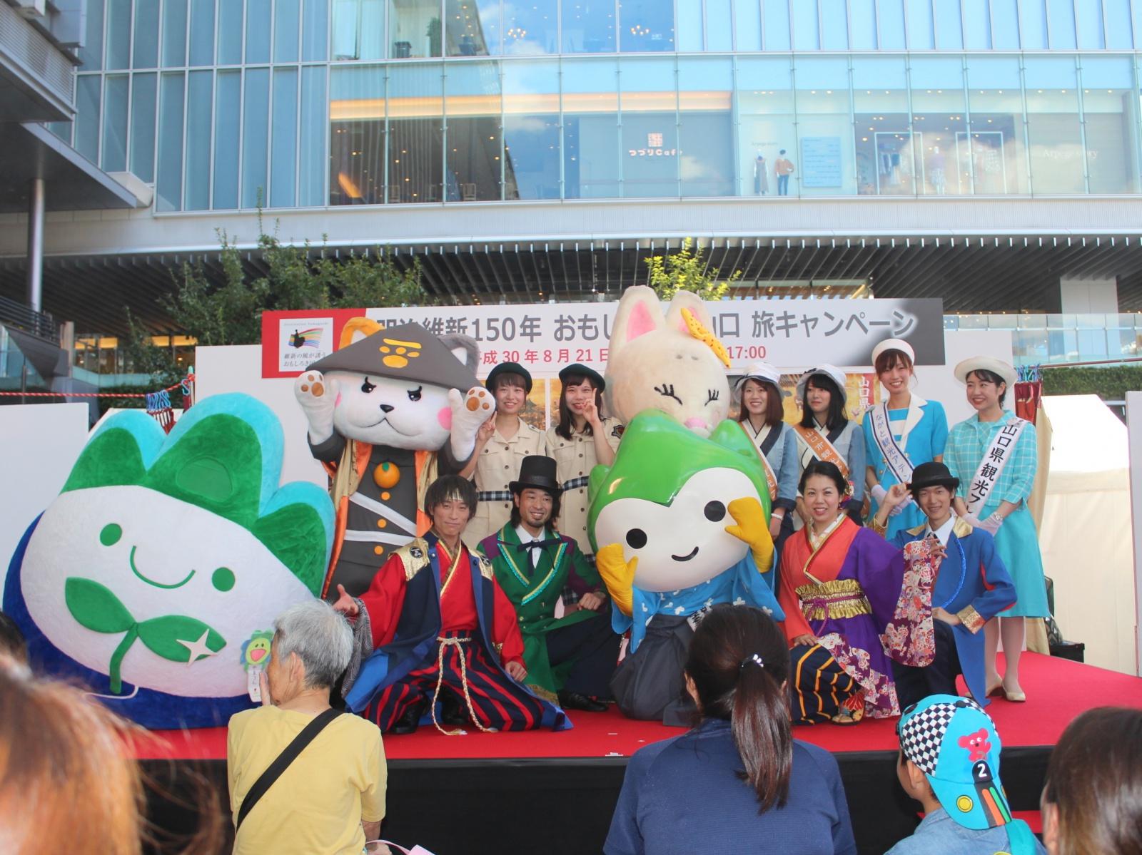 「明治維新150年 おもしろき国山口旅キャンペーンin福岡」に行ってきたよ☆彡