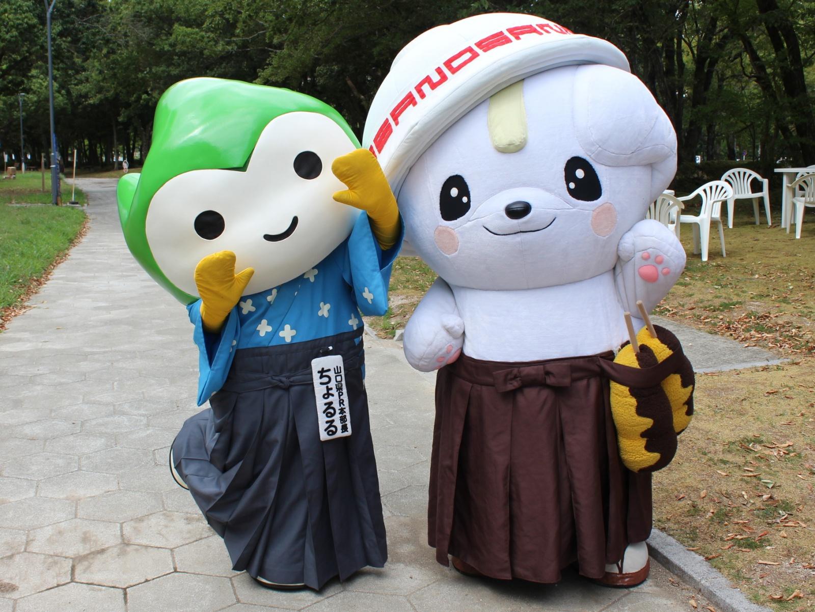 やまぐちに栃木県から佐野ブランドキャラクター「さのまる」が遊びに来てくれたよ☆彡