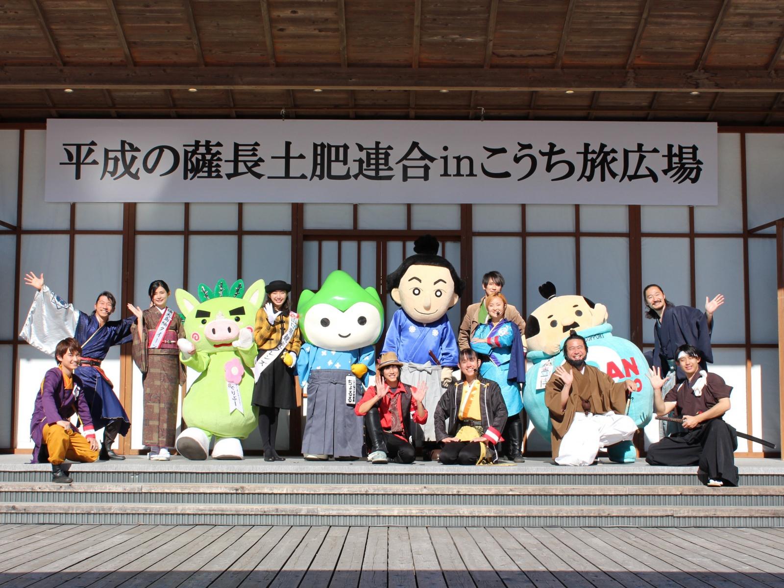 高知県で「平成の薩長土肥連合」4県の観光を紹介したよ☆彡