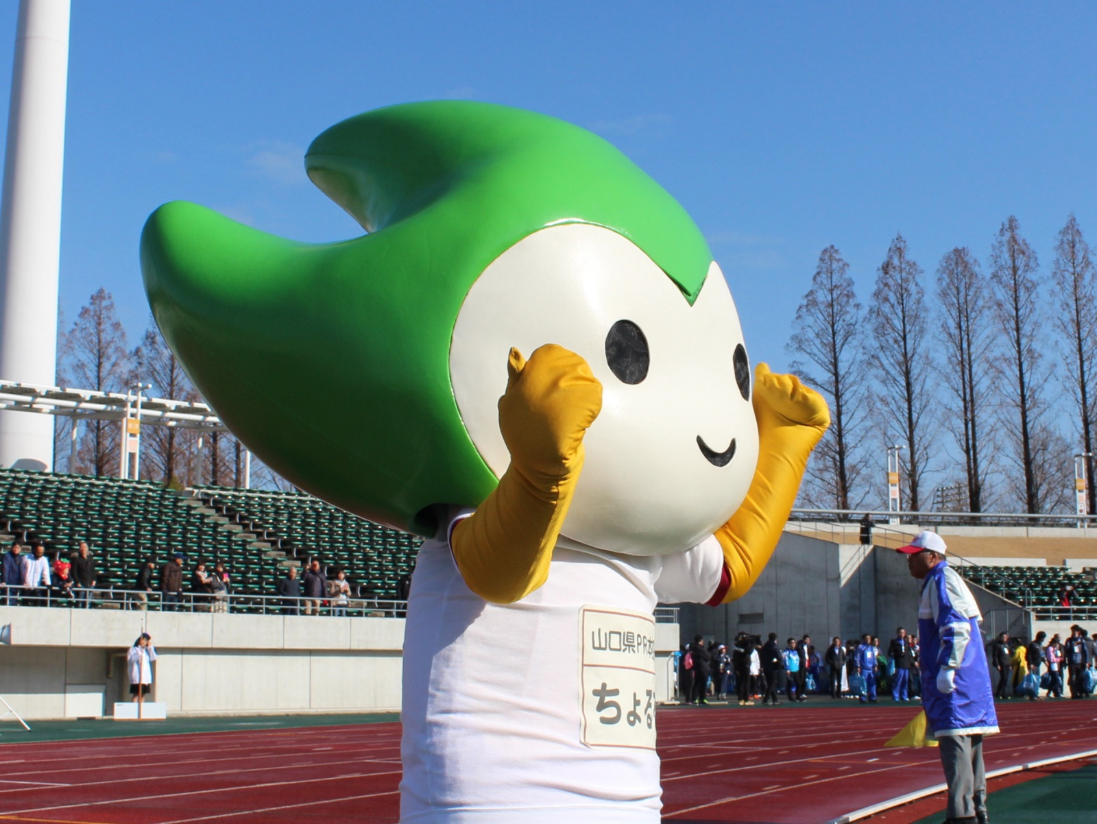 「第47回全日本実業団ハーフマラソン大会」で選手のみんなを応援したよ☆彡