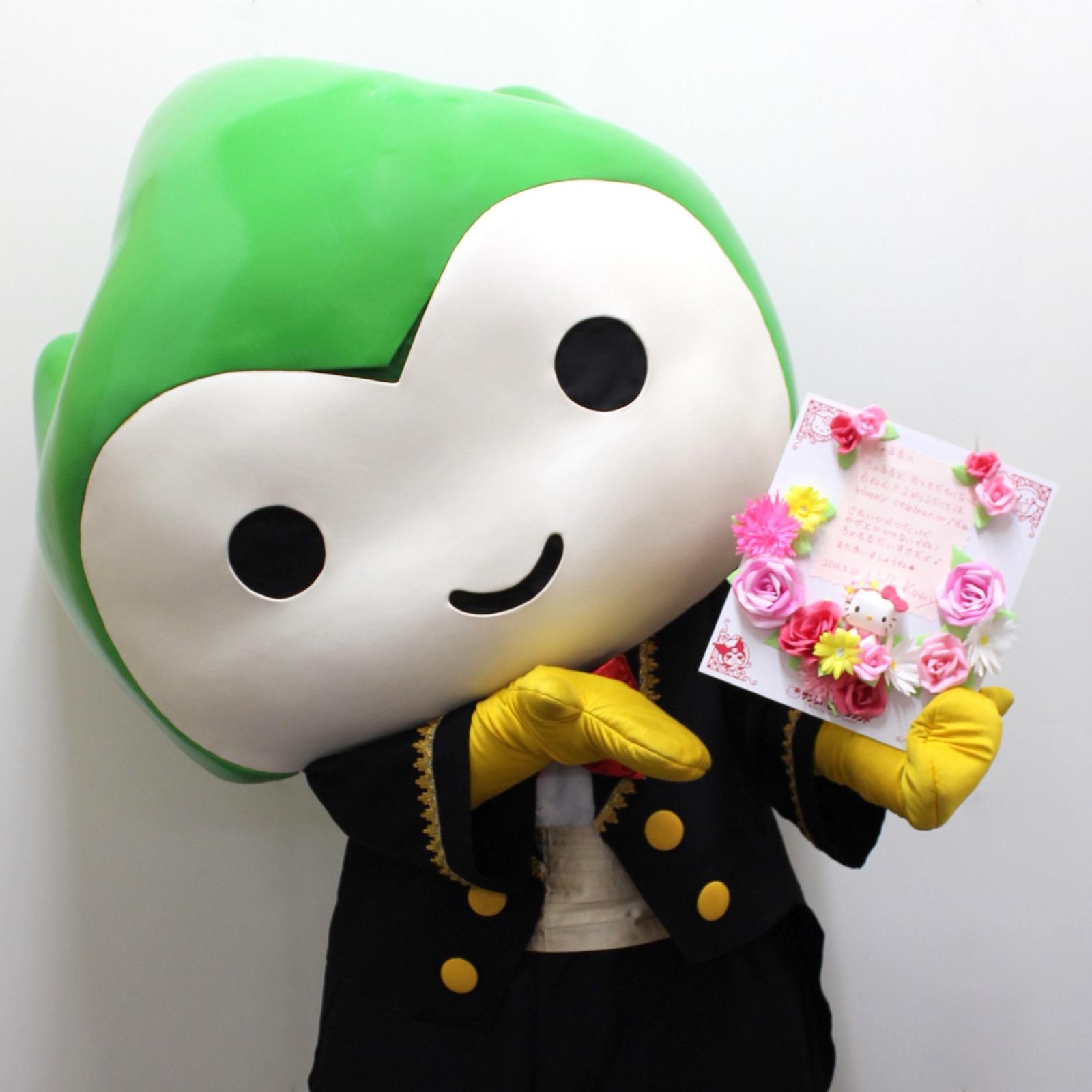 「おともだち記念日」をキティちゃんと一緒にお祝いしたよ☆彡