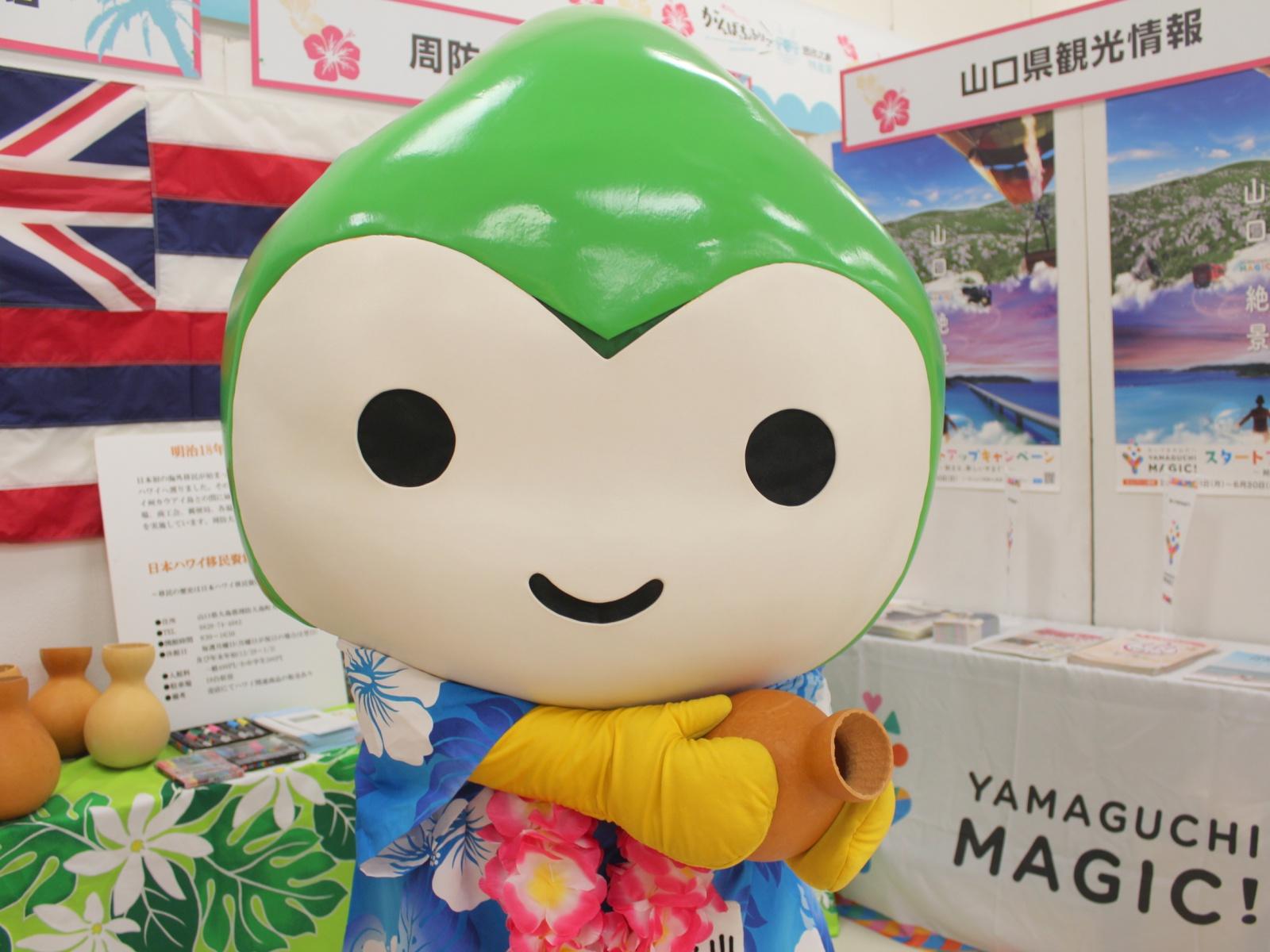 瀬戸内のハワイへおいでませ!周防大島町の魅力を紹介したよ☆彡