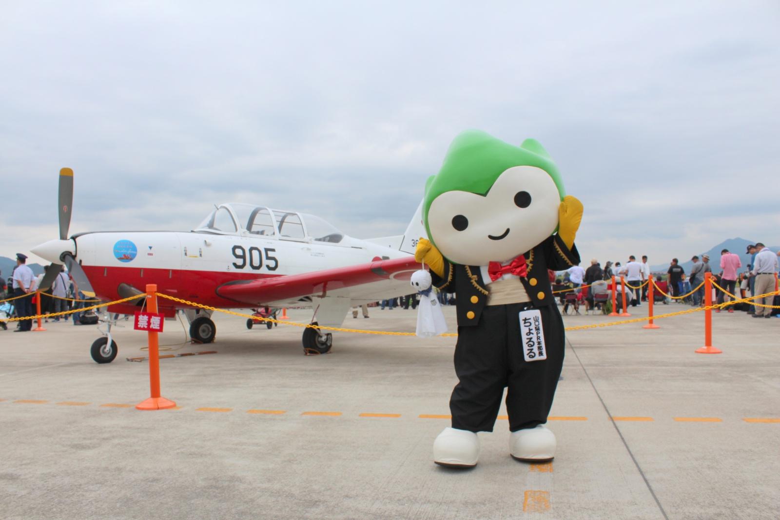 「防府航空祭」でたくさんのおともだちに出会ったよ☆彡